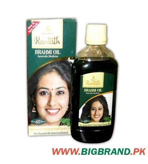 ramtirth brahmi hair oil ramtirth brahmi indian oil 200ml