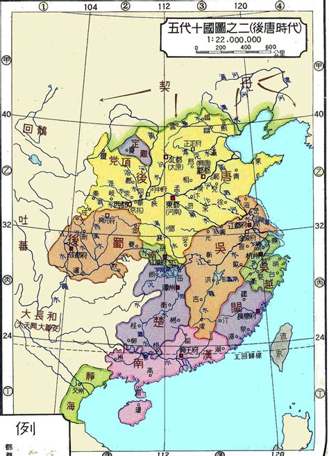 Search Results For Ancient China On Map Calendar 2015