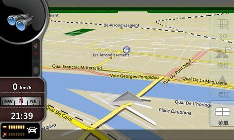 2017 igo 3d gps maps all europe updated to 2016 belgium