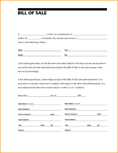 bill of sale form pdf california vehicle bill of sale form