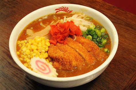Ramen N Katsu chicken katsu curry ramen debut at ramen