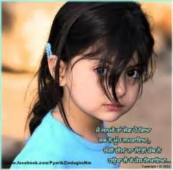 punjabi kudi hairstyle kuri punjabi mnm mandeep flickr photo sharing