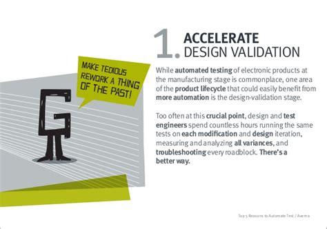 design validation routines top 5 reasons to automate test averna test guru