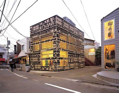 home design stores tokyo prada store tokyo japan shop building e architect