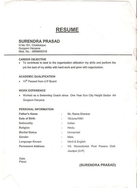 office boy resume sle domestic help in india 9911266767 resume office boy
