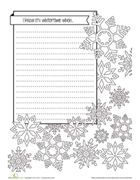 free christmas glyphs for fourth grade 2nd grade worksheets free printables education