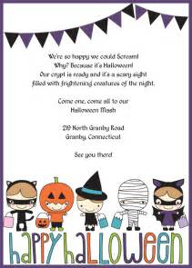 halloween invitations free templates 6 best images of free printable halloween invitation witch
