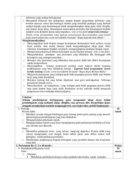 Buku Cermat Dalam Berbahasa Teliti Dalam Berpikir Ed4 rpp smp bahasa indonesia kelas viii