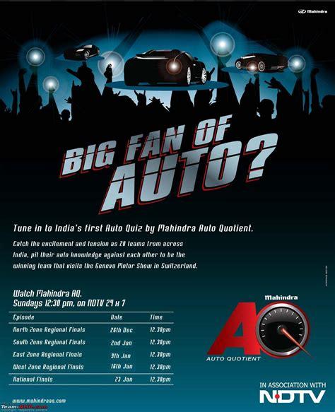 auto quiz mahindra questions mahindra auto quotient 2010 i won west zone finals