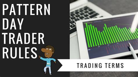 pattern day trader pattern day trader rules overview of the pdt rule youtube