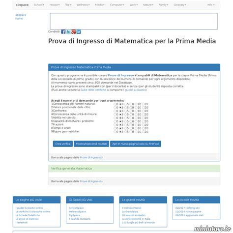 prova ingresso prima media la prova di ingresso di matematica per la prima media