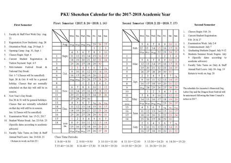 Nus Mba Academic Calendar by Calendar Peking Hsbc Business School Phbs