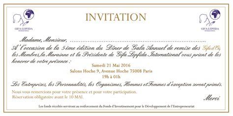 Modèle De Lettre D Invitation à Un Gala Invitation 2 232 Me Feidef Qui Se Tiendra 224 Du 17 Au