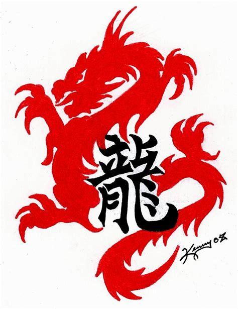 dragon tattoo kanji dragon kanji by hellion 666 on deviantart