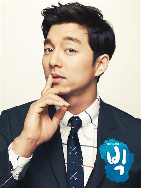 film korea gong yoo gong yoo to sing for big ost