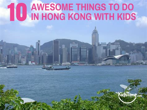 free things to do in hong kong hong kong archives mykidstime