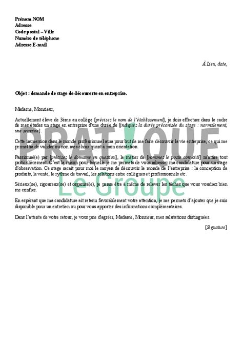 Lettre De Motivation Stage College Motivation Pour Un Stage