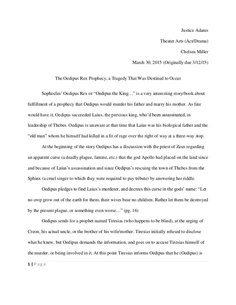 Justice Adams's Oedipus Rex Essay