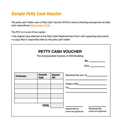 petty cash voucher template complete guide example