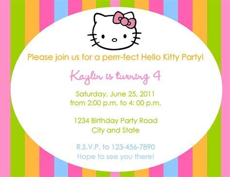 example invitation birthday party birthday invitation wording ideas