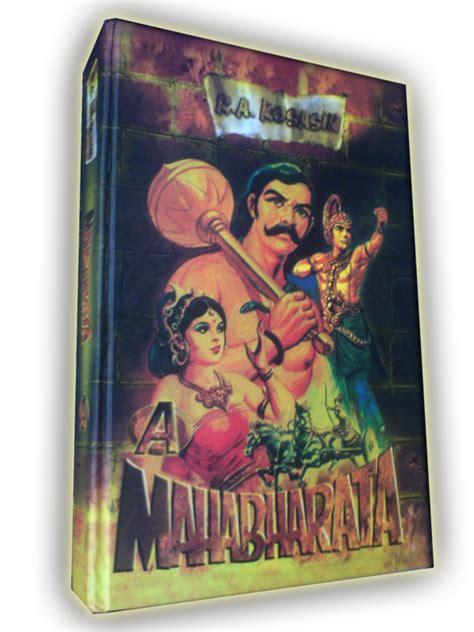 Cover Komik Wayang Prabu Udrayana R A Kosasih mahabharata menembusbatas