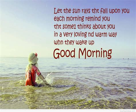 images of love morning best love good morning