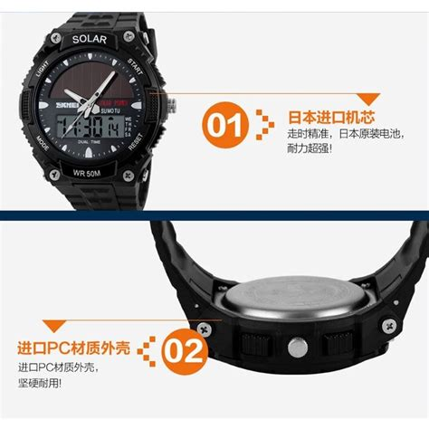 Murah Jam Tangan Pria Skmei Solar Sport Led Water Resist 50m Dg1126 skmei jam tangan solar digital analog pria ad1049e black jakartanotebook