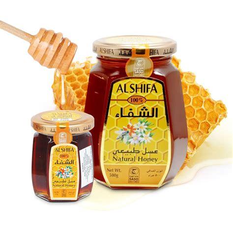 madu al shifa original  madu murni arab gr elevenia
