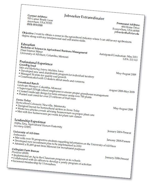 nbc page program cover letter cover letter for nbc page program 15 printable nbc page