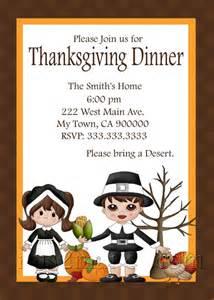 thanksgiving dinner invitation diy printable invites