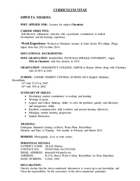 lecturer resume sle 28 images career objective for lecturer 28 images computer