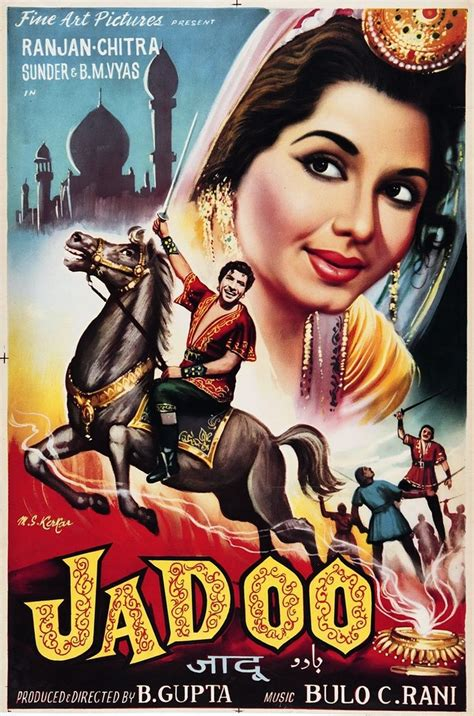cinema 21 film india 232 best bollywood posters from 1950 s images on pinterest