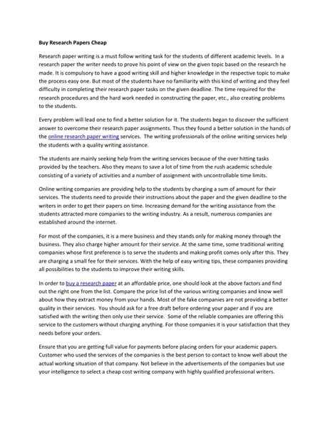Artificial Intelligence Essay by Research Papers On Artificial Intelligence Pdfeports867 Web Fc2