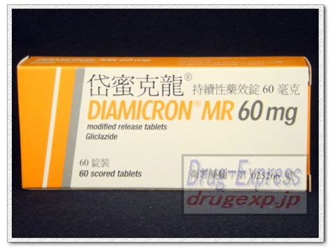 Diamicron Mr 60 Mg express shop diamicron mr tablets 60mg