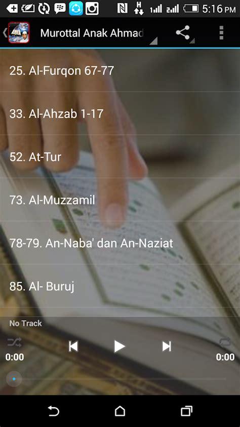 Vcd Juz Amma Anak Ahmad Saud Dan Muhammad Thoha murottal ahmad saud lengkap 30 juz sudais