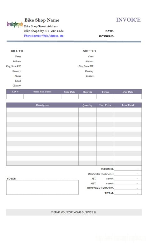 bike shop invoice template