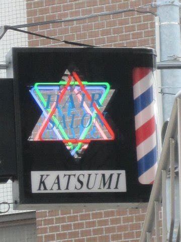 barber downtown olympia star of david aug 2 2010