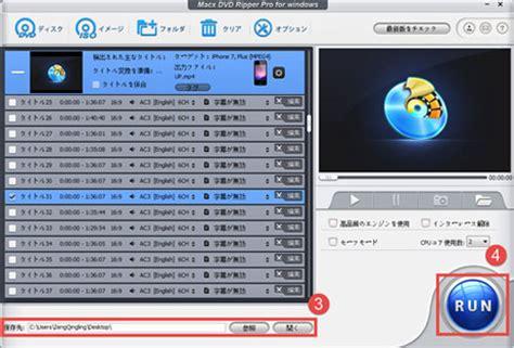 超簡単isoをiphoneに取り込み iphoneでisoを再生する方法