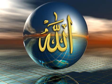 allah wallpaper hd   islamic wallpapers