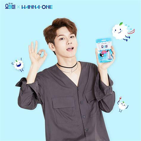 cf yohi x wanna one ong 옹성우 ong ssi idol