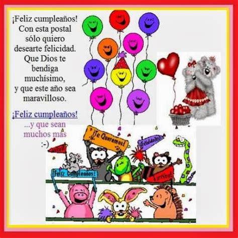 imagenes de feliz cumpleaños compadre tarjetas de cumplea 241 os para compadres imagui
