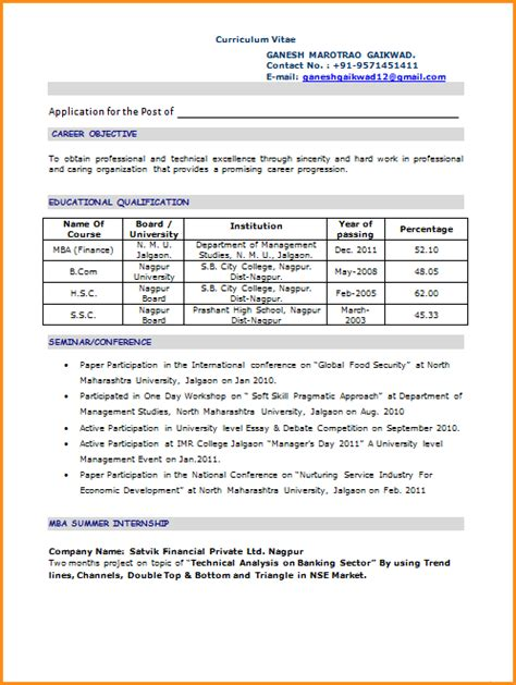 Resume Format For Mba Lecturer 9 Fresher Resume Format In Word Invoice Template