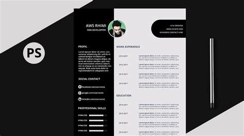 cv design tutorial petroleum cv resume design photoshop tutorial psd file