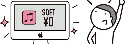 mac fan app 0円ソフト 2つのフォルダを比較してカラーリングするツール macfan