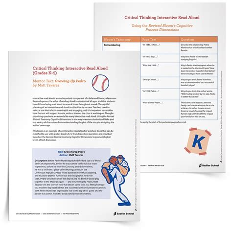 interactive read aloud lesson plan template baseball lesson plans reading read alouds