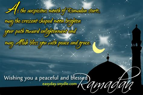 ramadan mubarak ramadan quotes messages  ramadan