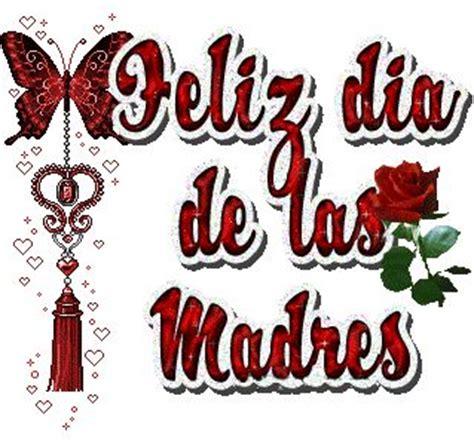 Imagenes Feliz Dia Cuñada | 1000 images about feliz dia de las madres on pinterest