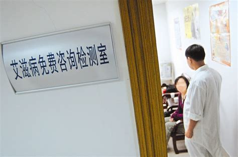 Banks To Undergo Aids Test On Show by Real Name Hiv Testing Raises Privacy Concerns China Org Cn