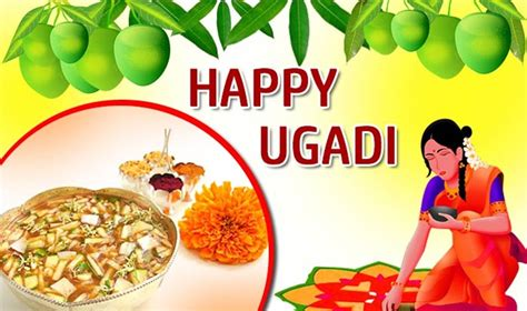 happy ugadi full hd images gif with quotes and wishes 2017