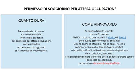 assunzione extracomunitari con permesso di soggiorno scaduto permesso di soggiorno per attesa occupazione benvenuti a